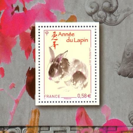 BLOC SOUVENIR N°_57 ANNEE DU LAPIN 2011