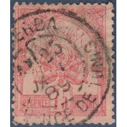 TUNISIE TIMBRE POSTE N°7 ARMOIRIES FOND UNI 1888-1893 oblitéré