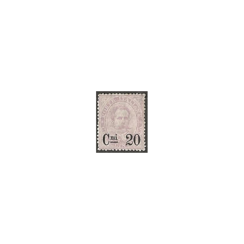 ITALIE N°54 NEUF* TIMBRE DE 1890-91 SURCHARGE