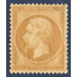 N°_21 TYPE NAPOLEON BISTRE 1862 TIMBRE NEUF* BIEN CENTRE