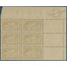 CAISSE D'AMORTISSEMENT N°269- FEUILLET DE 6 TIMBRES POSTE A LARGE BORD DE FEUILLE