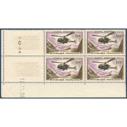 PA N°_37 COIN DATE PROTOTYPE HELICOPTERE, TIMBRES POSTE AERIENNE NEUFS** 1957