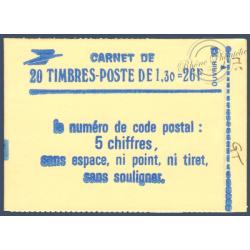 CARNET MODERNE 2059-C 4a TYPE SABINE OUVERT 1979
