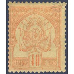 TUNISIE N°6 TIMBRE POSTE ARMOIRIES FOND UNI, NEUF* 1888-1893
