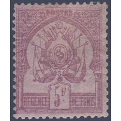 TUNISIE N°8a TIMBRE POSTE ARMOIRIES FOND UNI, NEUF* 1888-1893