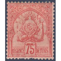 TUNISIE N°18 TIMBRE POSTE ARMOIRIES FOND POINTILLES, NEUF* 1888-1893