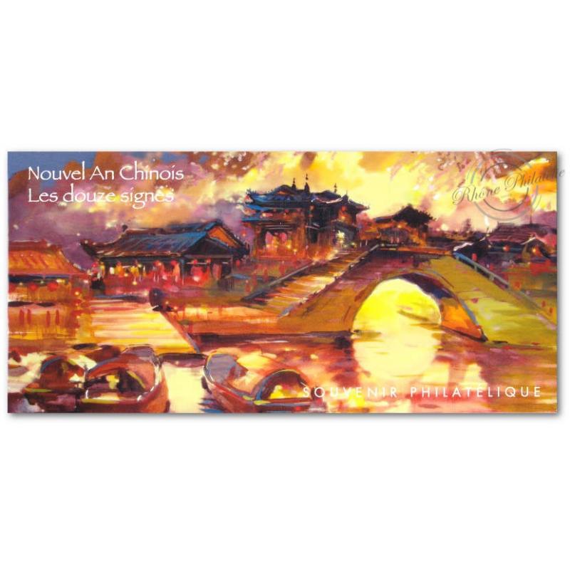 BLOC SOUVENIR N°__123 LES DOUZES SIGNES DU NOUVEL AN CHINOIS 2015