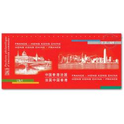 EMISSION COMMUNE (2012) HONG KONG CHINE : l'art