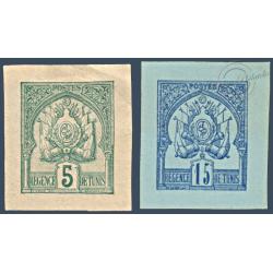 TUNISIE N°3 ET 4 TIMBRES POSTE ARMOIRIES FOND UNI SUR BRISTOL, NEUFS* 1888-93
