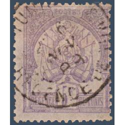 TUNISIE N°8 TIMBRE POSTE ARMOIRIES FOND UNI, OBLITÉRÉ 1888-1893