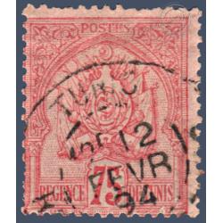 TUNISIE N°18 TIMBRE POSTE ARMOIRIES FOND POINTILLÉS, OBLITÉRÉ 1888-93