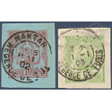 TUNISIE N°22 ET 23 TIMBRES POSTE ARMOIRIES SUR BRISTOL, OBLITÉRÉS 1899-1901