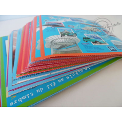 LOT TIMBRES-POSTE 0.46€, FACIALE 919€, 30% DE REMISE
