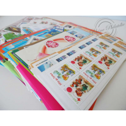 LOT TIMBRES-POSTE 0.46€, FACIALE 710€, 25% DE REMISE
