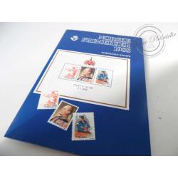 NORVÈGE TIMBRES DE L'ANNEE 1988