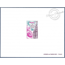 EPREUVE DE LUXE TOUR ABBATIALE SAINT-AMAND-LES-EAUX No1948, TIMBRE NEUF**(1977)
