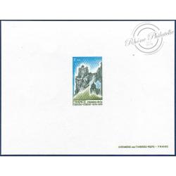 EPREUVE DE LUXE REUNION DE LA FRANCHE-COMTE No2015, TIMBRE NEUF**(1978)
