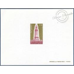 EPREUVE DE LUXE COLLINE NOTRE DAME DE LORETTE N°2010, TIMBRE NEUF**(1978)