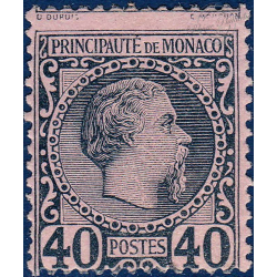MONACO No7 TYPE PRINCE CHARLES III TIMBRE SANS CHARNIERE