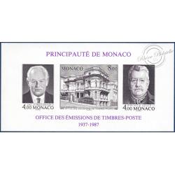 MONACO BLOC No39a TIMBRES NEUFS