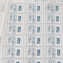 FRANCE FEUILLE No4975 EUROPE MARIANNE BLEUE DE CIAPPA TIMBRES EUROPE QR CODE DATA