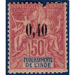 INDE No_23 TIMBRE POSTE TYPE SAGE AVEC CHARNIERE