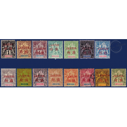 CANTON N°1-15 TIMBRES POSTE SERIE GROUPE ALLEGORIQUE