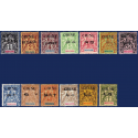CHINE N°49-61 TIMBRES POSTE AVEC CHARNIERE