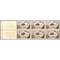 PA N°_37 PROTOTYPES, TIMBRES NEUFS**, 1957