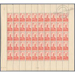 SÉRIE FEUILLES COMPLÈTES N°772 A 776, TIMBRES POSTE NEUFS** 1947