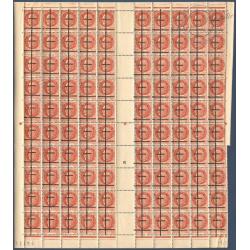 FEUILLE ENTIERE LIBÉRATION LILLE, TIMBRES NEUFS ** 1944