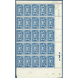 N°__245 FEUILLET TIMBRES NEUFS SANS CHARNIERE 1927