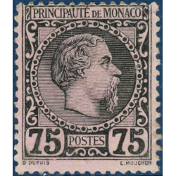 MONACO N°8 TYPE PRINCE CHARLES III TIMBRE POSTE AVEC CHARNIERE