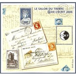 """BLOC CNEP N°_46 """"SALON DU TIMBRE ET DE L'ECRIT 2006"""" LUXE"""