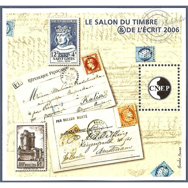 """BLOC CNEP N°_46 """"SALON DU TIMBRE ET DE L'ECRIT 2006"""""""