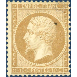 N°_21 TYPE NAPOLEON 10c BISTRE, TIMBRE NEUF* 1862 SIGNÉ BRUN