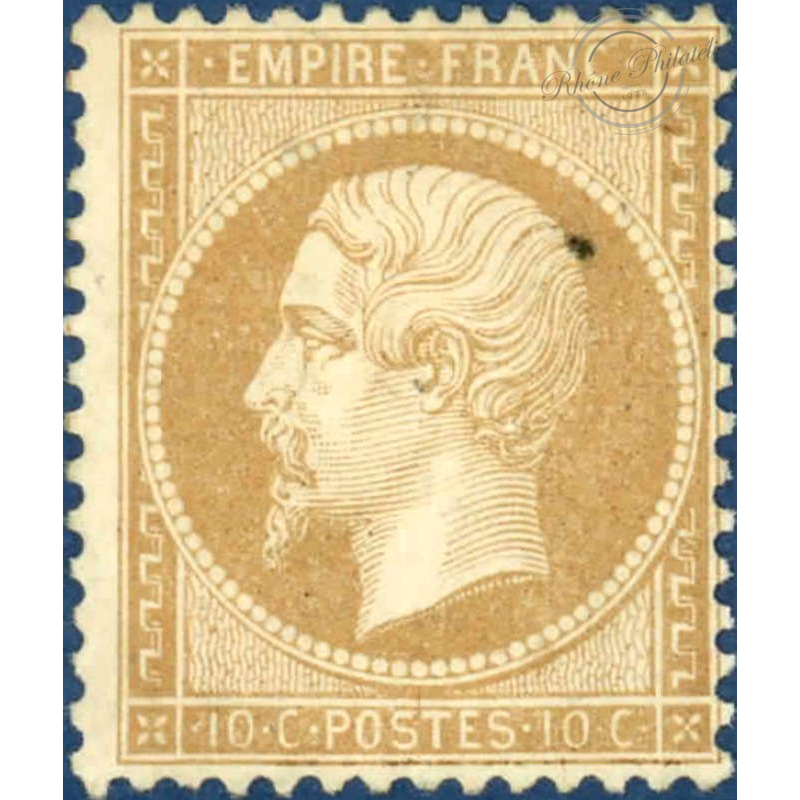 N°_21 TYPE NAPOLEON 10c BISTRE, TIMBRE NEUF* 1862 SIGNÉ BRUN
