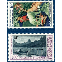 POLYNESIE POSTE AERIENNE N°3 A 4 TIMBRES SERIE DE 1958 LUXE