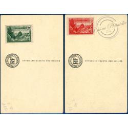 N°__354-355 VICTOIRE DE SAMOTHRACE SUR CARTES POSTALES MUSEE DU LOUVRE 1938
