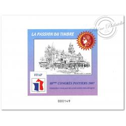 "EPREUVE FFAP N°1 ""CONGRES POITIERS 2007"""