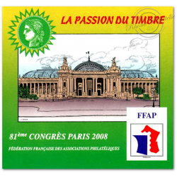 "FFAP N°2 ""CONGRES PARIS 2008"" NON DENTELE"