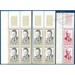SERIE DE TIMBRES POSTE N°1248 A 1252 NEUFS** 1960