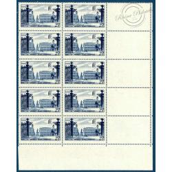 TIMBRES POSTE N°822 NEUFS** 1948 - PLACE STANISLAS NANCY