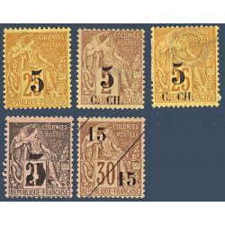 COCHINCHINE N°1 A 5 TYPE ALPHÉE DUBOIS SURCHARGÉS, TIMBRES NEUFS * 1886-1888