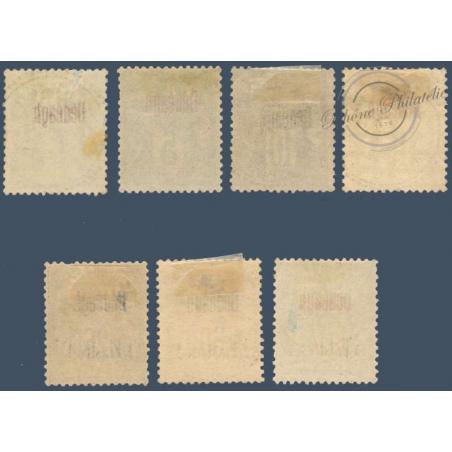 DEDEAGH N°_1 A 8 SAUF N°4 TYPE SAGE SURCHARGÉS, TIMBRES OBLITÉRÉS 1893-1900