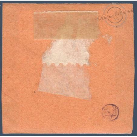 DIEGO SUAREZ N°_10 LITHOGRAPHIE, TIMBRE OBLITÉRÉ SUR FRAGMENT 1891