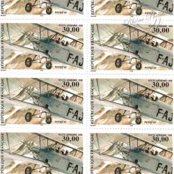 PA N°_62 BIPLAN 1998 FEUILLE F62a 10 timbres luxes F62a