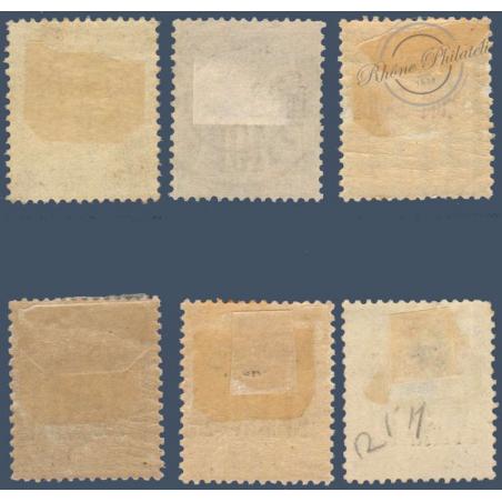 PORT LAGOS N°_1 A 6 SÉRIE COLONIES FRANÇAISES, TIMBRES NEUFS*/OBLITÉRÉS 1893