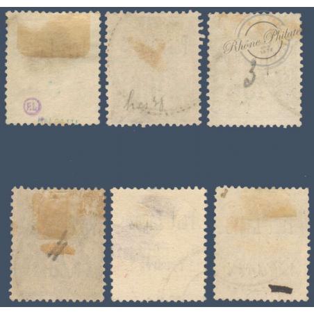 PORT LAGOS N°_1 A 6 SÉRIE COLONIES FRANÇAISES TYPE SAGE, TIMBRES OBLITÉRÉS 1893