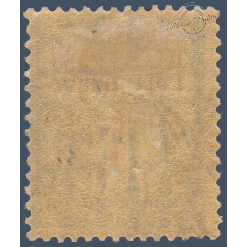 PORT LAGOS N°_3 TIMBRE POSTE DES COLONIES FRANCAISES TYPE SAGE, OBLITÉRÉ 1893